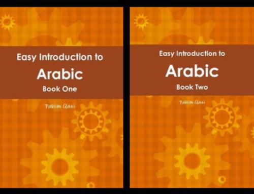 Intermediate Quranic Arabic Class