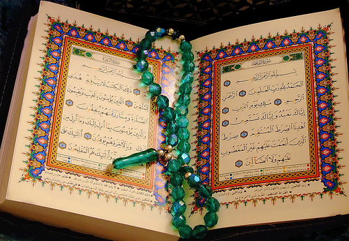Quranic Arabic for youth